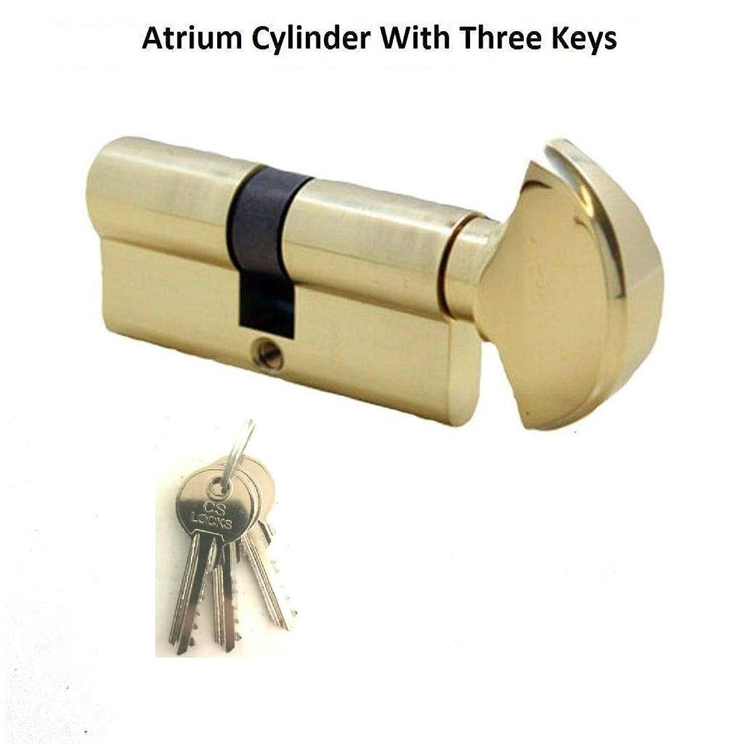 Brass Atrium Lock Single Profile Cylinder with 3 Keys (2-1/2