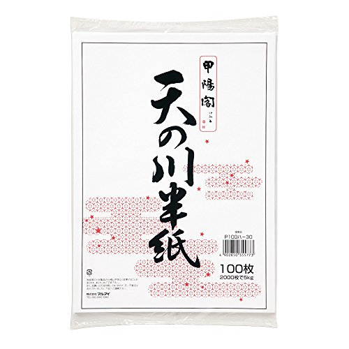 Japanese Chinese Calligraphy Hanshi Paper 100 Sheets, Easy to Draw, Less Bleed, High Whiteness, 100% Pulp, Made in Japan