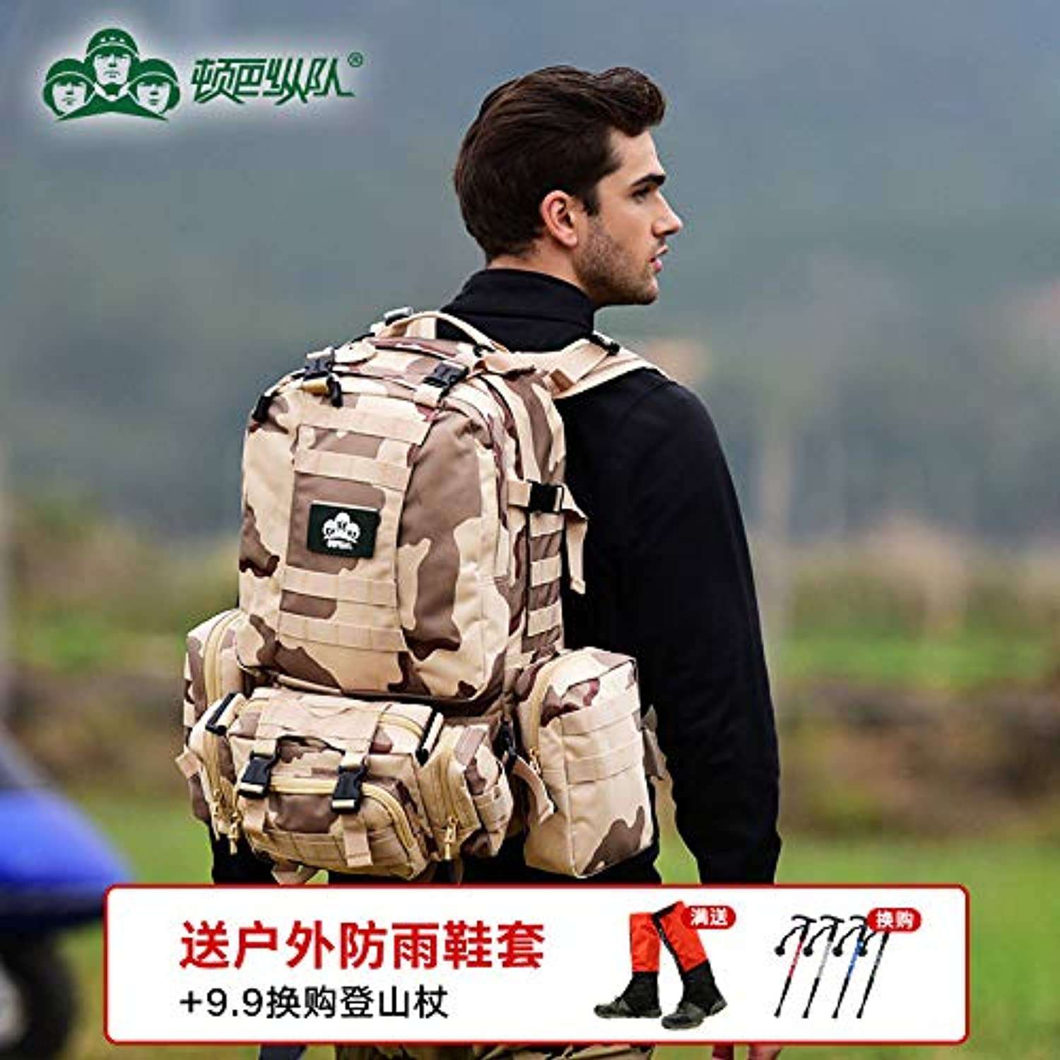 Dunbar Column MultiFunctional Combination Men and Women Military Enthusiasts Jedi Survival Tactical Backpack Outdoor Hiking Bag