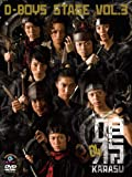 D-BOYS STAGE VOL.3 「鴉~KARASU~04」[DVD]