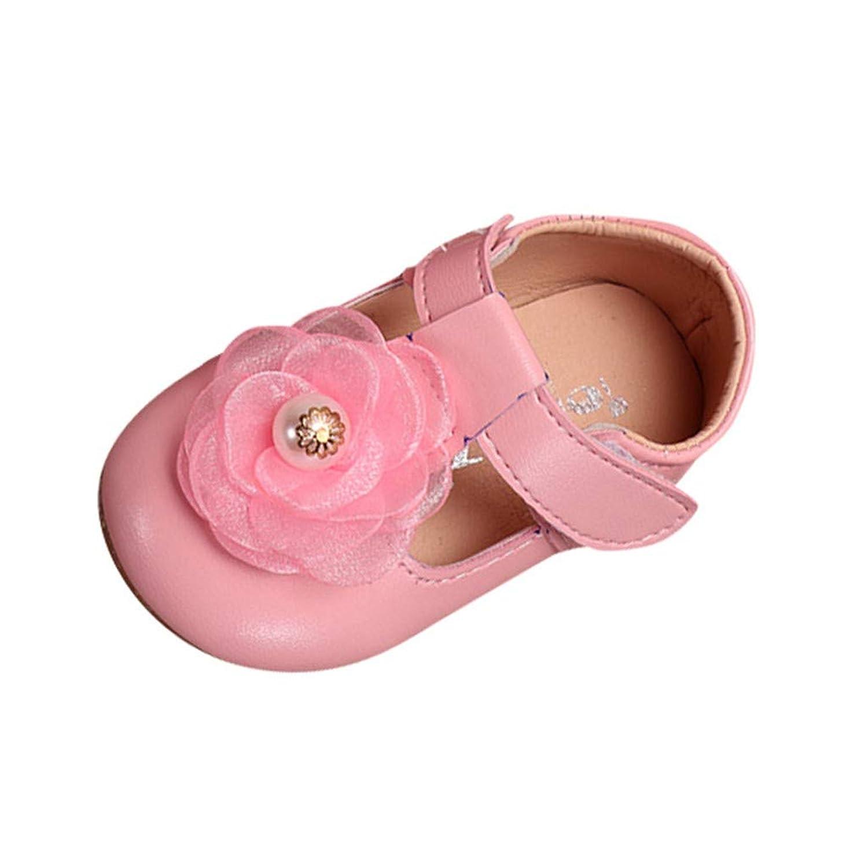 [洋子ちゃん_] 赤ちゃん 靴 可愛い花 サンダル女の子 お嬢様 歩行練習 履き心地いい 滑り止め 出産お祝いプレゼント ギフト カジュアル 快適プリンセスドレスシューズ