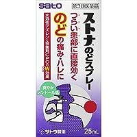 【第3類医薬品】ストナのどスプレー 25mL ×7