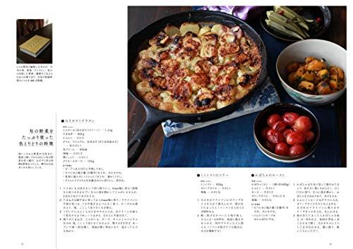 素材を生かしたシンプルな料理レシピも必見。カラフルな野菜は、それだけでもおもてなし料理になりますよね。うつわ選びや盛り付けなども勉強になりますよ。  登場する台所も、うつわも、そしてお料理も、なんだか昔、おばあちゃんのお家で見たことがあるような懐かしさを感じるものが多く、パラパラ眺めて、写真集のようにも楽しめます。