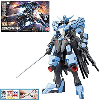 BANDAI SPIRITS Gundam Iron Blooded Orphans Vidar Model Kit - HG 1/144  BAS5055448