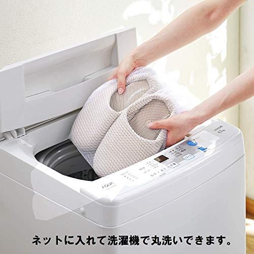 [ベルメゾン]スリッパ室内洗える4足セット北欧デザイン来客用ウォーム