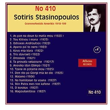 Sotiris Stasinopoulos, Grammografiseis Amerikis
