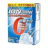 ファイン イオンドリンク スポーツドリンク 味 22包 クエン酸 マグネシウム カルシウム ビタミンC 配合