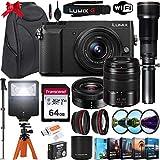 Panasonic Lumix DMC-GX85 Mirrorless Micro Four Thirds Digital Camera W/ 12-32mm and 45-150mm Lenses & 650-1300mm (1300-2600mm W/ 2X Converter) Telephoto Lens + 64GB Memory Card, Backpack & More