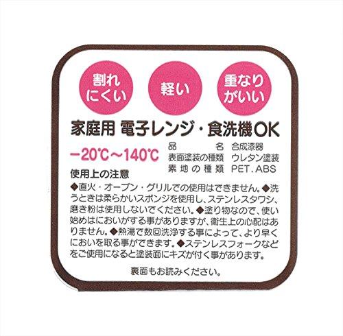 正和(Showa)大鉢サラダボウル木目樹脂ライトブラウン電子レンジ・食洗機OKNHhome日本製軽い割れにくい食器アウトドア70940サイズ:約φ19.5H8cm