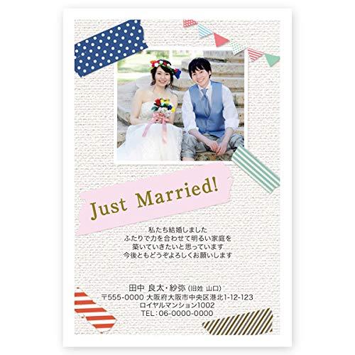 写真入り 結婚報告はがき【私製はがき 10枚】WS-06 結婚 お知らせ 葉書