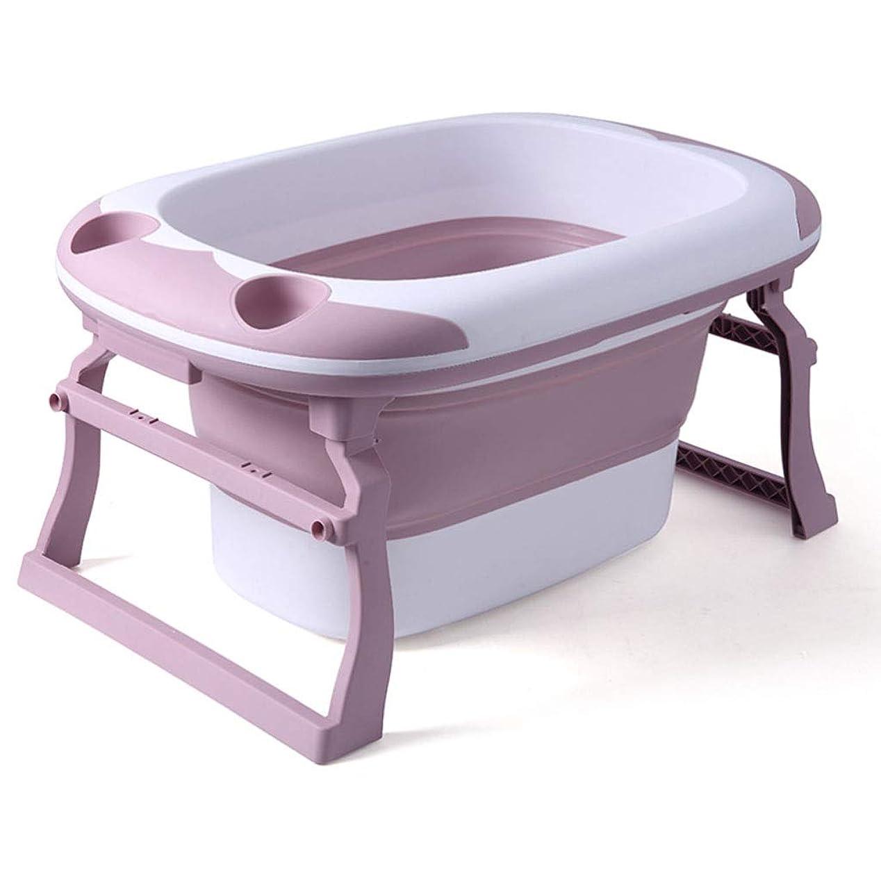 割り当てソーシャルかんがいベビーバスタブ、折り畳み式の子供のバスタブ、プラスチックベビーバスタブ、国内ベビースイミングプール、ダブルドレイン、取り外し可能なビルトインバススツール (Color : Pink)