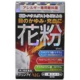 【第2類医薬品】マリンアイALG 15mL ※セルフメディケーション税制対象商品