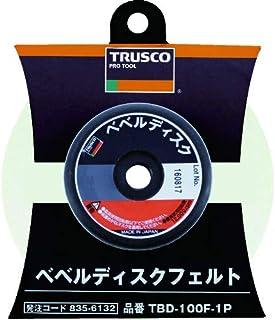 TRUSCO(トラスコ) ベベルディスク フェルト 1個入 TBD-100F-1P