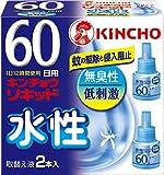 キンチョウリキッド 60日 無香料 取替え液 箱2本
