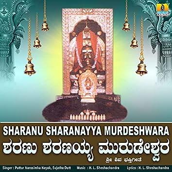Sharanu Sharanayya Murdeshwara - Single