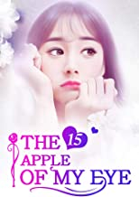 The Apple of My Eye 15: Life Is Not A Bed Of Roses (The Apple of My Eye Series) (English Edition)