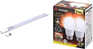 【セット買い】アイリスオーヤマ LED直管ランプ 15形 工事不要 グロースタータ式器具専用 昼白色 LDG15T・N・5/7V2 & LED電球 口金直径26mm 広配光 60W形相当 電球色 2個パック 密閉器具対応 LDA7L-G-6T62P