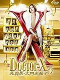 ドクターX 〜外科医・大門未知子〜 6 DVD-BOX