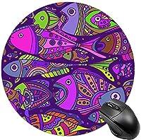 子供のための丸いマウスパッドかわいいマウスマット光学式マウスパッドアートフラクタルアート魚のパターン