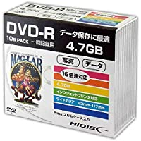 HIDISC データ用DVD-R スリムケース入り10枚パック
