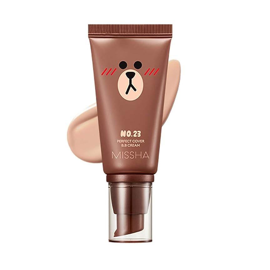 有益なダンスほんのMissha M Perfect Cover BB Cream SPF42 PA+++ [Line Friends Edition] ミシャ(ラインフレンズ)MパーフェクトカバーB.Bクリーム (#23 Natural Beige) [並行輸入品]