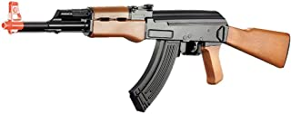 CYMA CM022 AK47 Airsoft Electric Rifle
