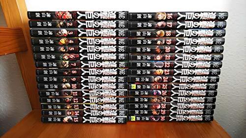 進撃の巨人 コミック 1-30巻セット