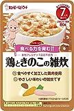 キューピー キユーピー ハッピーレシピ 鶏ときのこの雑炊 7ヶ月頃から