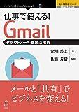51ROXxL70BL. SL160  - Gmailをさっさと整理する5つのおすすめな方法【メール整理術】