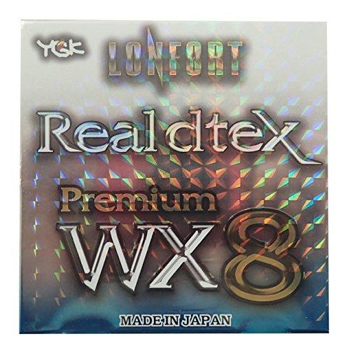 よつあみ(YGK) ロンフォート リアルデシテックス WX8 210mハンガーパック 0.4号