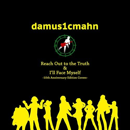 Damus1cmahn