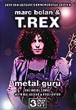 T. Rex - Metal Guru [Reino Unido] [DVD]