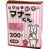 ペット用おさんぽエチケットパック マナーくん 200枚×4コ