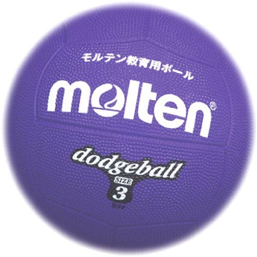 molten(モルテン) ドッジボール ゴム3号球 紫 D3V