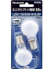 パナソニック 白熱電球・ミニクリプトン電球E17口金110V60W形(54W)35mm径ホワイト2個入り LDS110V54WWK2P (2個セット)