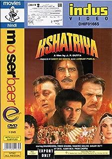 Kshatriya (Brand New Single Disc Dvd, Hindi Language, With English Subtitles, Released By Moserbaer)