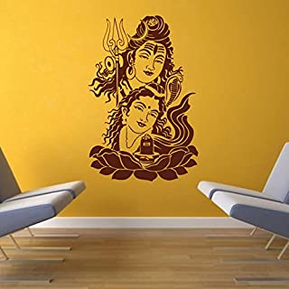 DECOR Kafe Home Decor Lord Shiva Wall Sticker, Wall Sticker for Bedroom, Wall Art, Wall Poster PVC Vinyl, 40 X 60 cm (Buy ...
