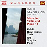 Music for Violin & Piano, Vol. 2