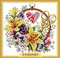 (TOZOファクトリー) クロスステッチ 刺繍キット 刺繍 ししゅうキット 図柄印刷 日本語説明書付き 静物 14CT 花 百合の花 スウィートリリー