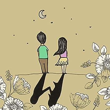 ยังเดินกับฉันไหม