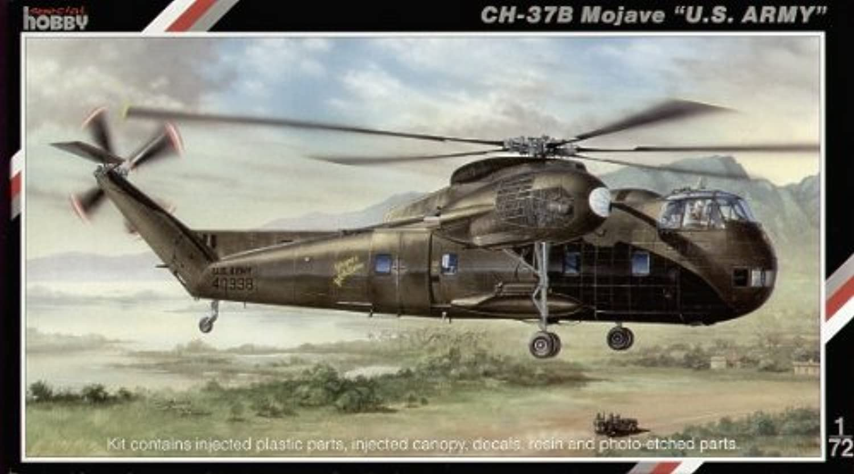Special Hobby SH72075 - CH-37B Mojave U.S Army Hubschrauber B0017KOSO6 Die erste Reihe von umfassenden Spezifikationen für Kunden  | Smart