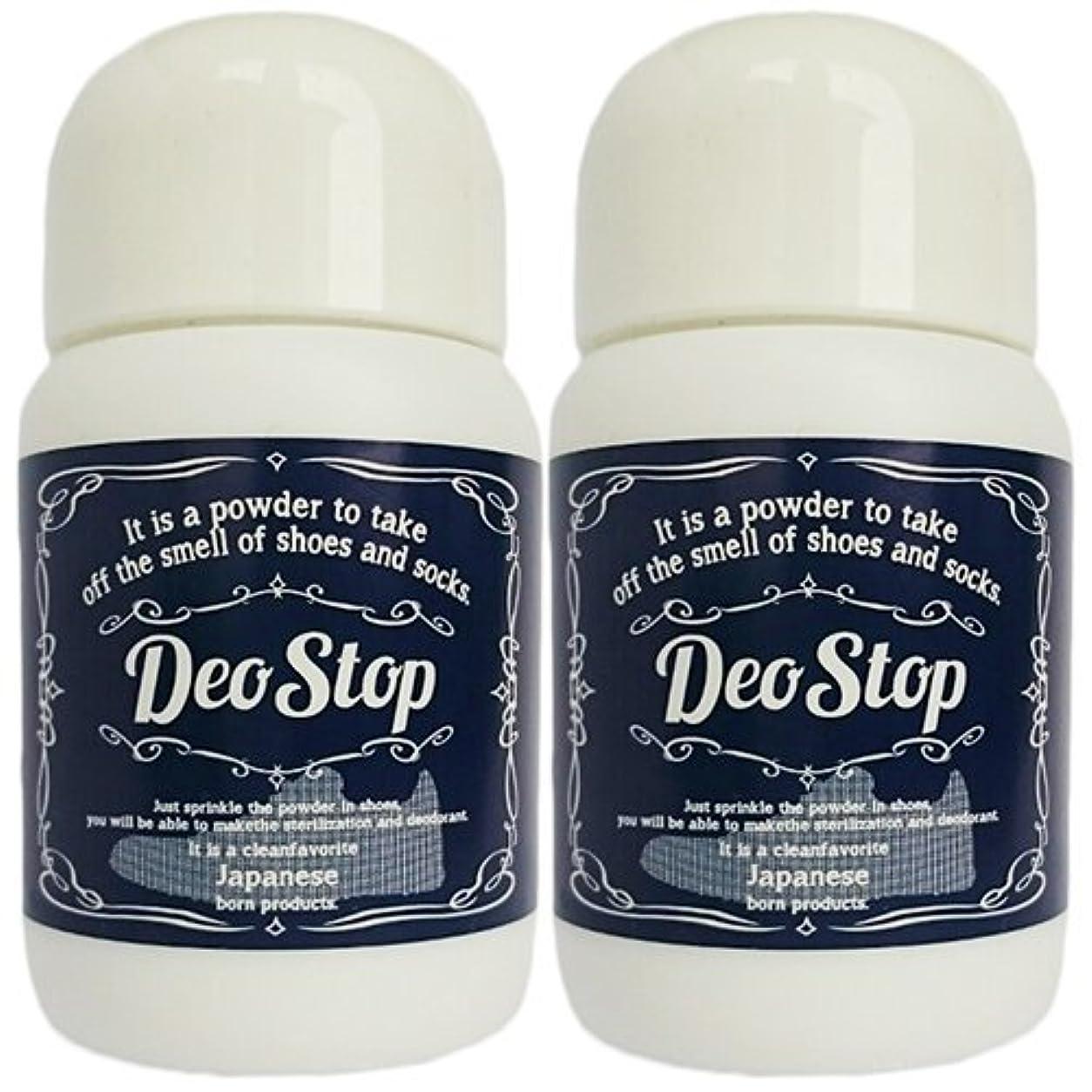 全能勇気のある黒板デオストップ(DeoStop) 靴の消臭パウダー 60g×2個セット(120g) 無香料