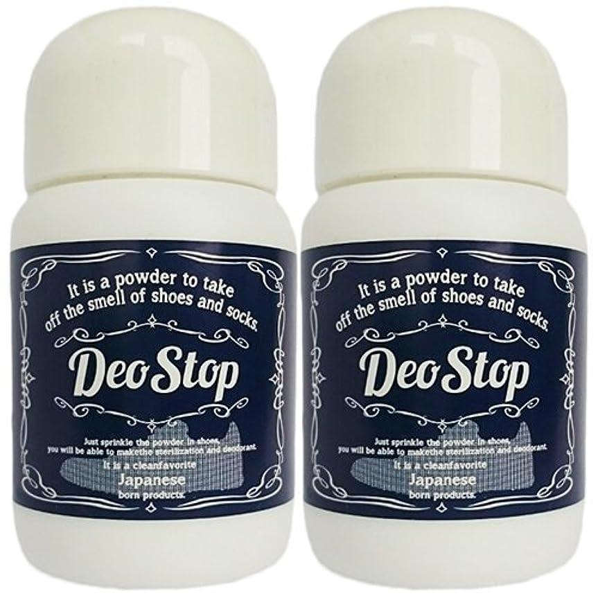 半径篭要旨デオストップ(DeoStop) 靴の消臭パウダー 60g×2個セット(120g) 無香料