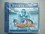 Dreamcast - Virtua Athlete 2K