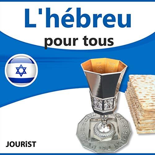 L'hébreu pour tous Titelbild