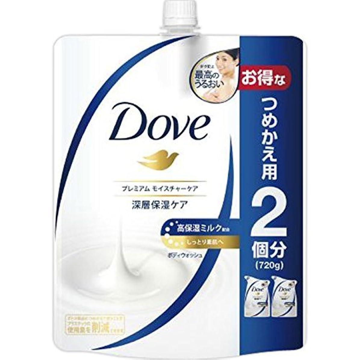 反発退屈な記憶Dove ダヴ ボディウォッシュ プレミアム モイスチャーケア つめかえ用 720g