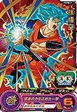スーパードラゴンボールヒーローズ PUMS8-01 孫悟空