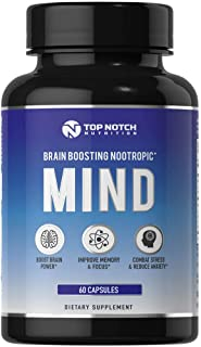 Top Notch Nutrition Nootropic Brain Supplement Featuring a B Complex, L Theanine, Bacopa & Alpha GPC. Experience Anxiety Relief, Improved Memory, Mental Clarity, Focus. No Caffeine Energy Pills - 60