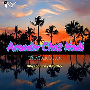 Amader Cho2 Nodi