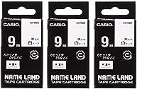 カシオ ネームランド 白色テープ 9mm 黒文字 3個入